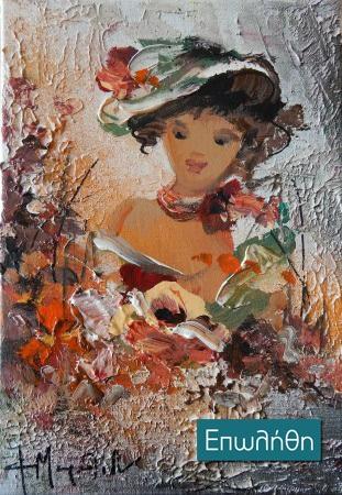 Μουρατίδου Φωτεινή – Κοπέλα με καπέλο I