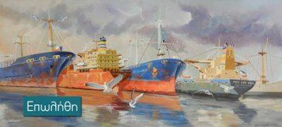 Κουρτεσιώτης Δημήτρης – Πλοία